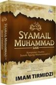 e-book-syamail