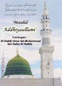 Cover_Addhiyaullami2